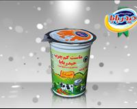 Low Fat ( 1 Present) Pasteurized Yogurt