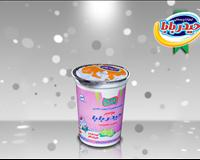 Shallot Full Fat ( 5%) Pasteurized Yogurt